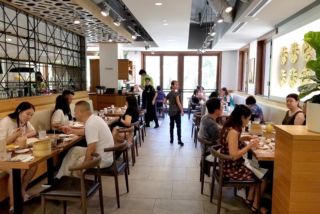 New Dim Sum Restaurant In Waikiki