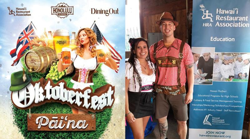 Oktoberfest Paina