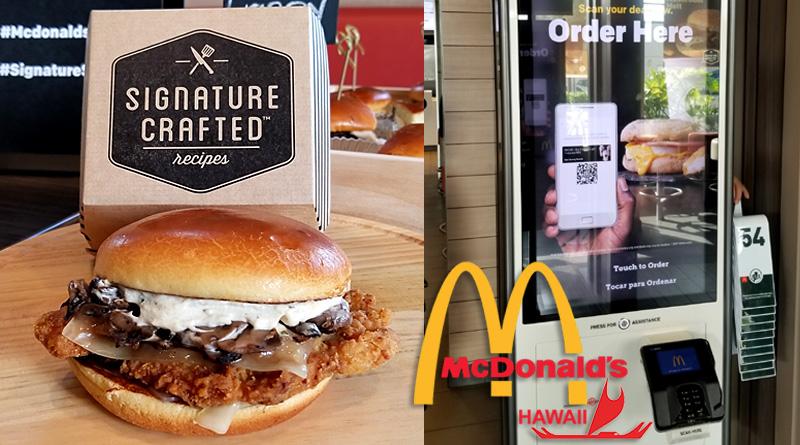 Mcdonald s of hawaii introduces new swiss mushroom melt for Mcdonald s fish sandwich calories