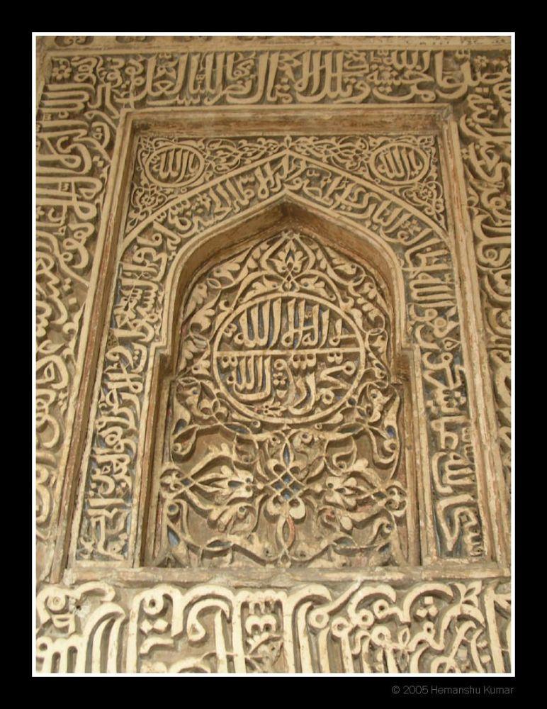The Fall of Seville – A Poem by Abu al-Baqa' al-Rundi