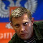 Ukrainian Separatists Report Killing of Leader Zakharchenko