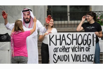 Turkish President Tayyip Erdogan has said the order for Khashoggi's killing came from the highest level of the Saudi government but probably not King Salman, putting the spotlight instead on Salman's heir and de facto ruler Prince Mohammed.