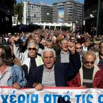 Greece Cancels Pension Cuts
