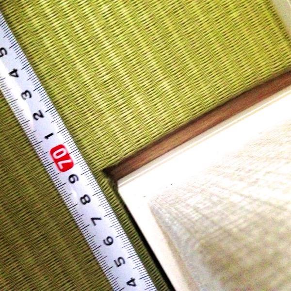 畳の採寸間違い