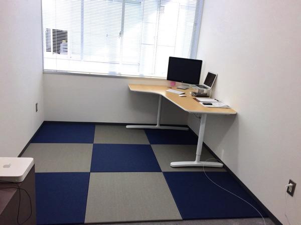畳の事務所