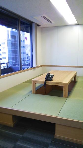 日本のオフィスに畳の会議スペースが急増中