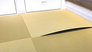 サイズオーダーした畳の寸法がキッチリすぎて敷きにくいときは?