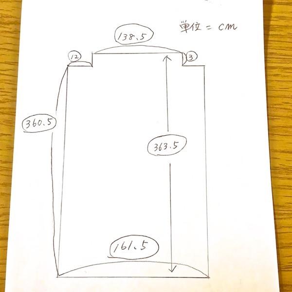 ボールペンで書いた図面