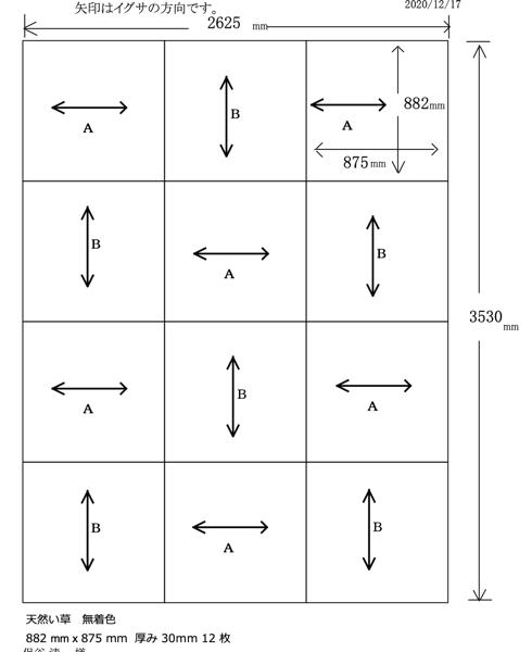 Tatami layout