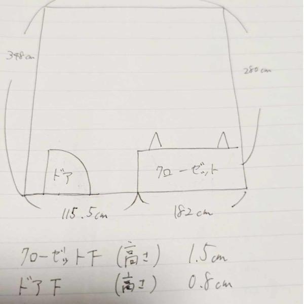 洋間 図面 1