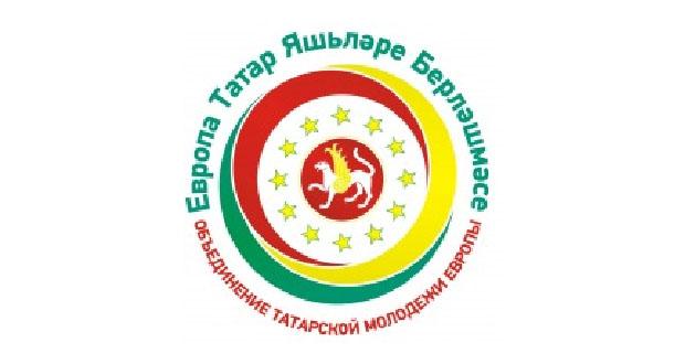 Таллинда Европа татар яшьләре берләшмәсенең II форумы үтте