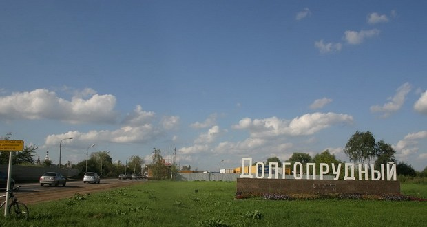 Center of Tatar culture and arts opens in Dolgoprudny