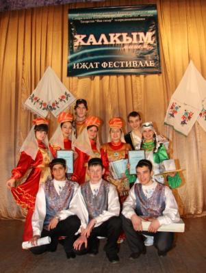 Фестиваль «Халкым Минем» 08