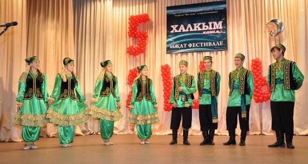 Межрегиональный творческий фестиваль «Халкым минем»