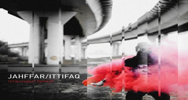 «Ittifaq»ның яңа альбомы