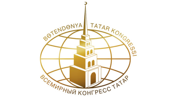 Expanded meeting of the Executive Committee of the World Congress of Tatars