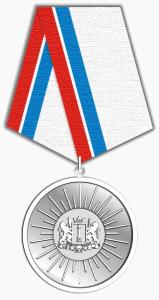 Медаль_Дружбы_народов_(Ульяновская_область)