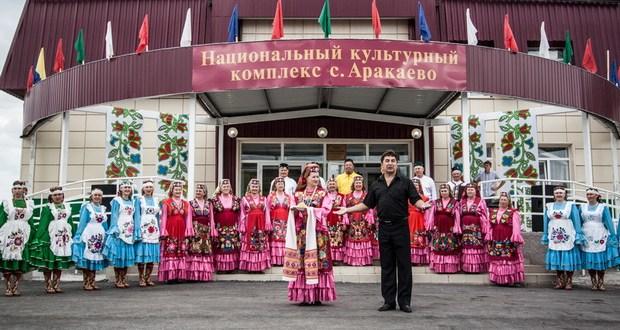 Әрәкәй авылында татарларның традицион культурасын саклау һәм үстерү алымнарына өйрәтәчәкләр