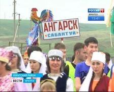 иркутск3