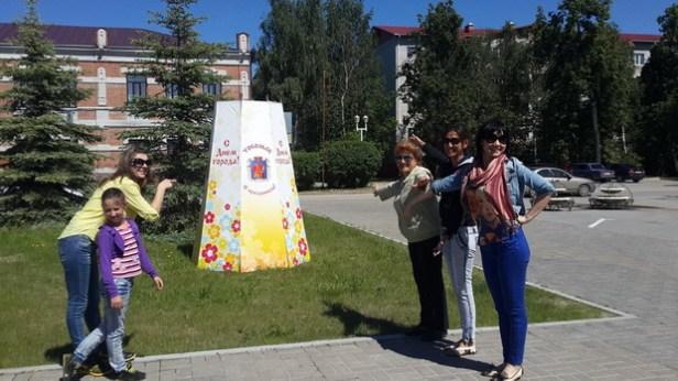 Тобольск, Искер-Джиен (5)