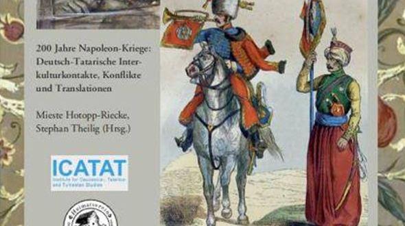Чит ил архивларында — татарларга бәйле документлар