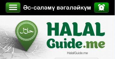 Halal Guide – татар телендә