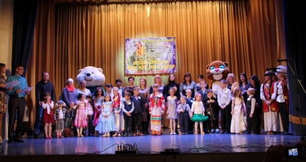 В Рязани прошел детский конкурс «Планета добрых друзей»