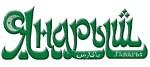 Автономная некоммерческая организация «Информационно-издательский центр «Яңарыш»(Тюменская область)