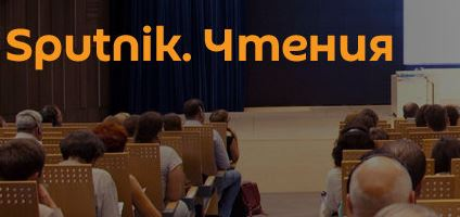 Мәскәүдә Җәлилгә багышланган лекция узачак