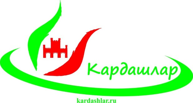 День памяти татарских поэтов в Калининграде