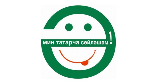 В Павлодаре прошла ежегодная олимпиада по татарскому языку