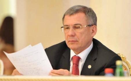 Рөстәм Миңнеханов ТАССРның 95 еллыгы һәм ТР яңа дәүләтчелегенең 25 еллыгын бәйрәм итү турындагы Указны имзалады