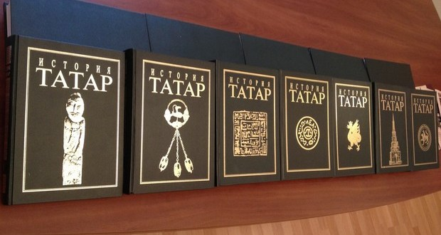 Татар тарихы – 7 томда