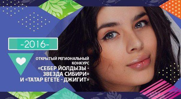 Участники проекта «Звезда Сибири» и «Джигит» 2016» приступили к подготовке к финалу