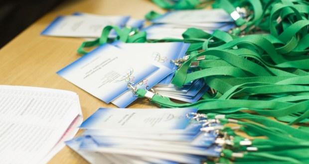 Началась регистрация участников форума «Деловые партнеры Татарстана» и членов исполкома Всемирного конгресса татар