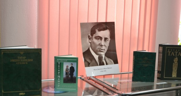 In Ivanovo city,  evening dedicated to Musa Jalil  held