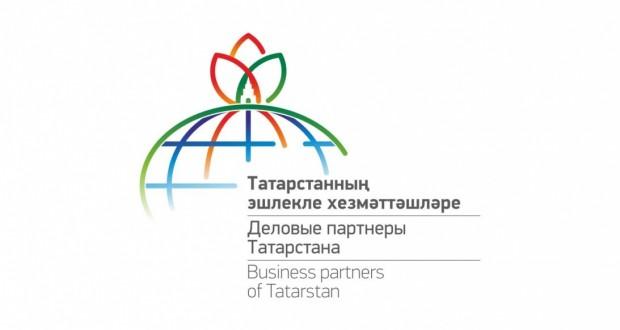 Татарстан Республикасы Президенты алга барырга өндәде