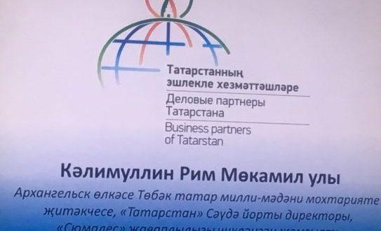 Русиядә татар диаспорасы юк….