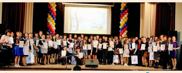"""All-Russia contest of young Tatar writers """"Ilham"""" has been launched"""