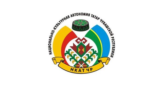 Автономия татар Чувашской Республики организуют курсы повышения квалификации для руководителей татарских этнических групп