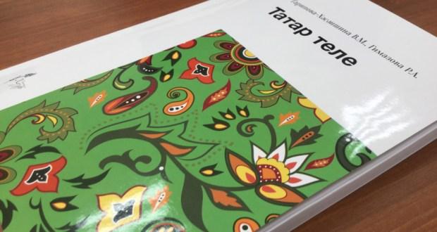 Бүген Татарстан мәчетләрендә татар телен өйрәтү курслары башлана