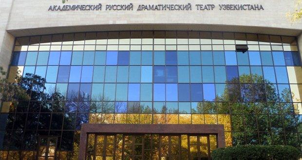 В драматическом театре Узбекистана состоится премьера спектакля по пьесе Туфана Миннуллина «Колыбельная»