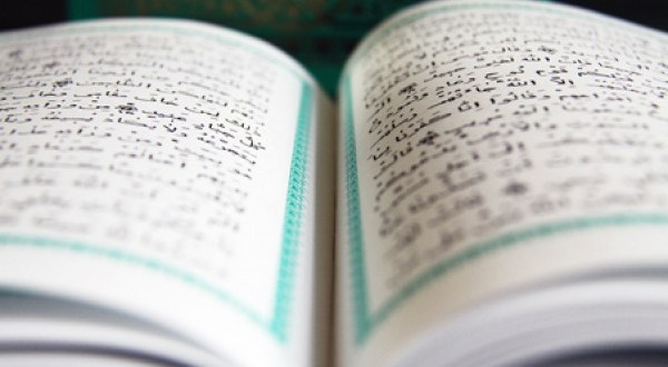"The conference ""Kazan edition of the Holy Quran: historical value and future"" will be held in the Republic of Tatarstan"