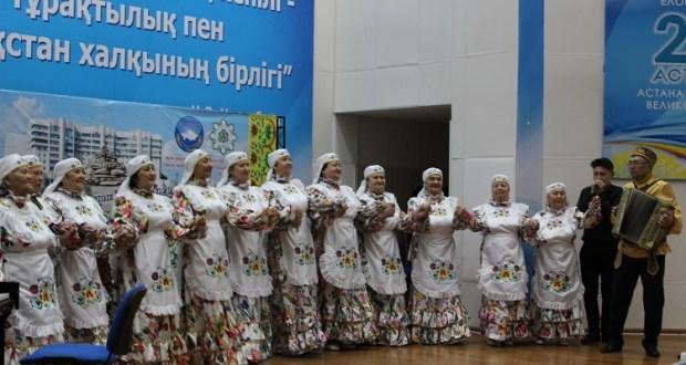 Traditional festival of Tatar culture was held in Kokshetau