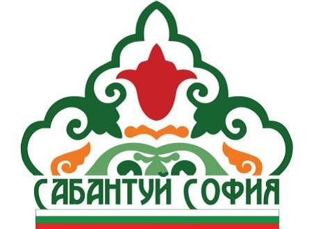 В Болгарии четвертый год подряд пройдет «Сабантуй»