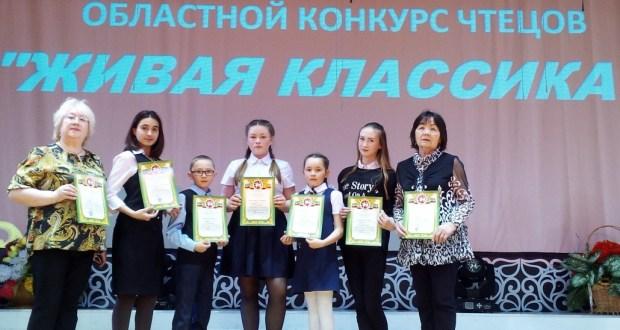В Свердловской области прочитали произведения татарских поэтов и писателей