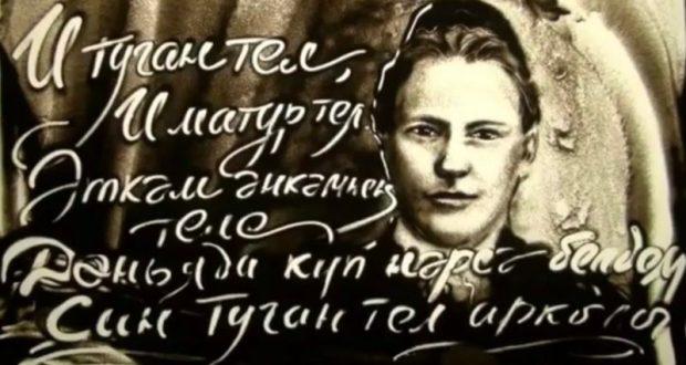 Мәскәү татарлары «Мәскәүдә Тукай көне» акциясен башлап җибәрде