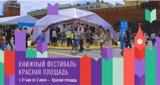 Лучшие книги «Татарского книжного издательства» будут представлены на главном литературном празднике страны