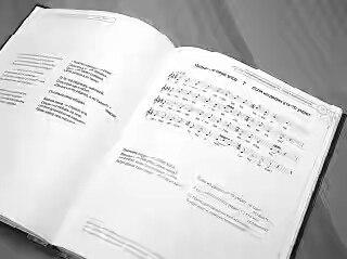 «Песни, баиты и мунаджаты сибирских татар» — уникальная книга Луизы Сурметовой