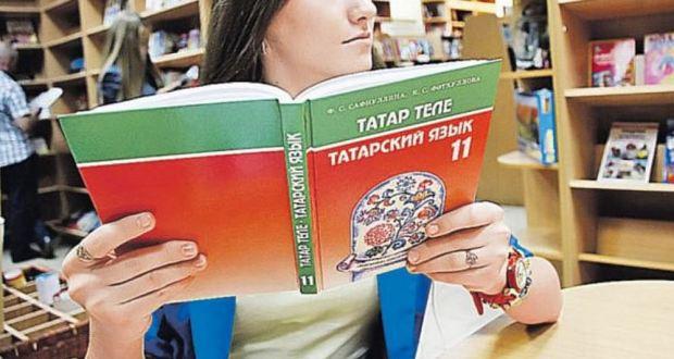 Сызраньда татар телен түләүсез өйрәтәчәкләр